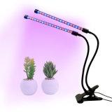 Venta caliente de distribución de la función regulable de 18W de luz LED de crecer la planta de doble cabeza de la luz crecer
