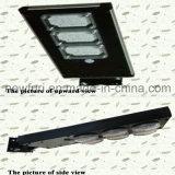 9W 한세트 태양 가로등 Monocrystalline 실리콘 태양 전지판