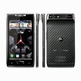 고유는 Motorola Droid X2 셀룰라 전화를 위한 이동 전화를 자물쇠로 연다