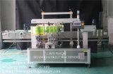 Ярлык автоматических сторон высокой точности 2 полноавтоматический наклеивая машину для прикрепления этикеток для бутылки