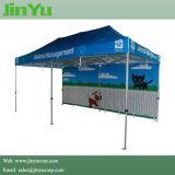 広告する3*4.5mによってはテントが現れる