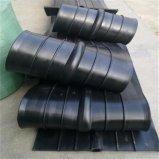 Резиновый Waterstop/резиновый пояс Waterstops для конструкции