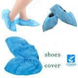 Cubierta del zapato plástico del PE y del CPE de la alta calidad