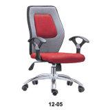 Mitten-rückseitiger Schwenker-Stab-Computer-Ineinander greifen-Büro-Stuhl