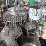 De tipo lineal automático Máquina de Llenado de agua