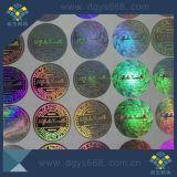 Hologramme laser 3D'autocollants de sécurité dans la forme ronde