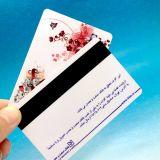 Version imprimable 13.56MHz FM08 1K PVC carte vierge avec bande magnétique