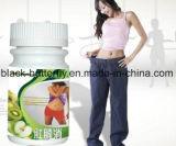 본래 체중 감소는 급속하게 열매를 맺어 캡슐 규정식 환약을 체중을 줄인
