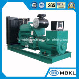 generatore Powerd di prezzi bassi di 30kw/37.5kVA 50Hz dal motore di Cummins 4bt3.9-G2