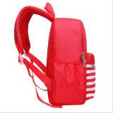 Детский сад Schoolbag износа - доказательство мультфильм детей в рюкзак