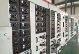Tipo intelligente dell'interno di Mns di apparecchiatura elettrica di comando del centralino di bassa tensione
