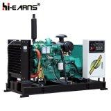 Cummins- Engineenergien-Generator-Set-Preis des geöffneten Rahmen-65kVA (GF1-65kVA)