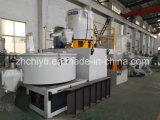熱および涼しいミキサーが付いているSRL-W PVCミキサー機械