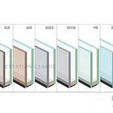 Isolierenglas-/des lamellierten Glas-/Höhlung niedriges E Isolierglas für Zwischenwand
