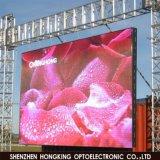 Affichage vidéo polychrome de location extérieur de la qualité supérieure P5 DEL