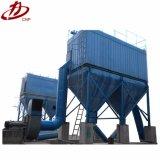 Impuls-Strahlen-Typ Baghouse industrieller Staub-Sammler (CNMC)