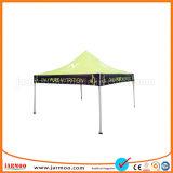 [بورتبل] جديدة مع علامة تجاريّة يعلن خيمة تجاريّة
