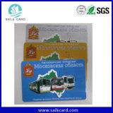 車の駐車またはアクセス制御2.4 GHz実行中RFIDのカード