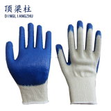 10g Polycotton glatter Latex-überzogene Sicherheits-Handschuhe für Arbeitskräfte