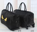 متأخّر [هيغقوليتي] سفر حقيبة حقيبة ([بدإكس-161048])