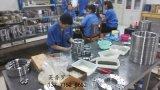 Rb45025, maquinaria de trabajo, rodamiento de rodillos cruzado
