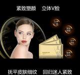 Потеряйте вызревание лицевой кожи компакта закрепленности веса анти-/укреплять/кормить/маска увлажнитель лицевая для ежедневной внимательности кожи