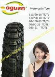 La moto partie la chambre à air 110/90-16 300/325-18 300/325-17 250/275-18 250/275-17 110/90-17 130/60-13 de moto de pneu de moto de pneu de moto