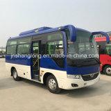[6م] مسافر حافلة مع 22 مقادات