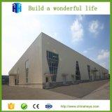 Edificio de acero del hotel de la estructura de la cortina de la bóveda de la alta calidad de Heya
