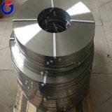 Bobina dell'acciaio inossidabile 201, tubo della bobina dell'acciaio inossidabile