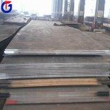 熱間圧延の鋼板、穏やかな鋼板価格