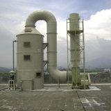 ガラス繊維の不用なガスの処置の浄化タワー