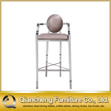 Espelho traseiro inferior Moldura de aço inoxidável Cadeira de barra de PU