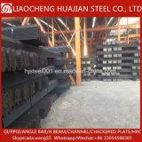 構築の構造安い価格の鋼鉄角度棒