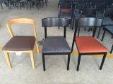 Mobilia del ristorante/mobilia dell'hotel/presidenza del ristorante/pranzare gli insiemi della mobilia/gli insiemi mobilia del ristorante/la presidenza legno solido (GLSC-00090)
