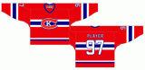 Настраиваемые Онтарио хоккейной лиги Кингстон Frontenacs 1973-2001 Home /дороги Хоккей Джерси