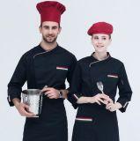 مصنع يزوّد 4 في 1 رجال [هيغقوليتي] مطعم [ووركور] رئيس الطبّاخين بدلة مع عالة تطريز علامة تجاريّة
