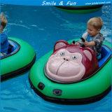 水公園のゲームのための動物の形の漁船の/Bumperのボート