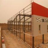 Edificio de estructura de acero para el Taller de Cerámica (TW-KA101).