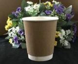 安いカスタムロゴによって印刷されるクラフトの使い捨て可能なコーヒー紙コップ