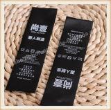 Étiquette de logo d'étiquette de marque d'étiquette de vêtement tissée par qualité