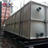 De vidrio resistente a la corrosión del depósito de almacenamiento de acero