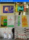 Reis-Beutel-Ausschnitt-Nähmaschine