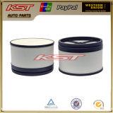 Фильтр сжатого воздуха, воздушный компрессор Af26677 AF1874 AF1895m 1661667 Wga1029 Af55724 AF4750
