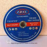 Inox-125X1.6X22.2のための切断の車輪