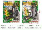 La novità scherza il giocattolo di plastica dei lanciagranate di pistola di Airsoft