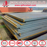 Плита износа Dillidur500 стальная для строительного материала