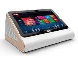 HD Home Karaoke Player avec mise à jour réseau