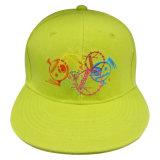 قبعة مع علامة تجاريّة لطيفة [نو042]