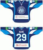 Customized Homens Mulheres Crianças Liga de Hóquei Kontinental Dinamo Minsk 2008-2012 Hóquei no Gelo Jersey